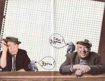 Анекдоты от Ю. Никулина.