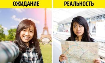 9 психических расстройств, которые проявляются только у туристов