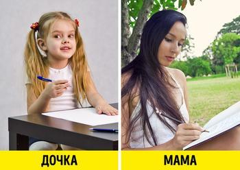 1 полезная привычка, которая поможет ребенку вырасти успешным