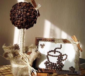 Кофейные поделки — креативные идеи применения и оригинальные варианты использования ароматных зерен кофе
