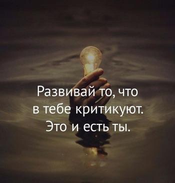 АПРЕЛЬСКОЕ ТЕПЛО АФОРИЗМОВ...