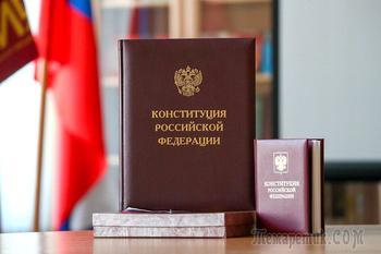 В Госдуму внесли законопроект о региональной власти в развитие норм Конституции