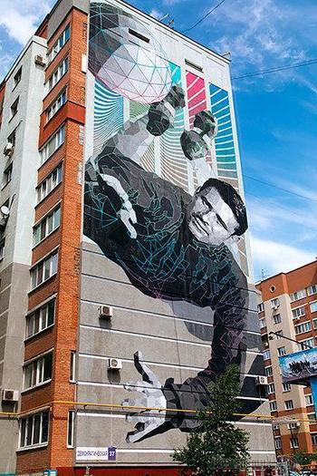 Страсти по мундиалю в творчестве, посвященном ЧМ-2018 в России. Граффити