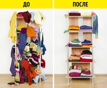 10 профессиональных советов, которые помогут вам быстрее убрать дом