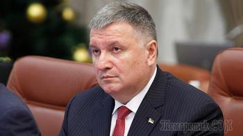Аваков призвал забрать у России русский язык