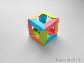 Модульный Куб из бумаги. Простые Поделки Оригами