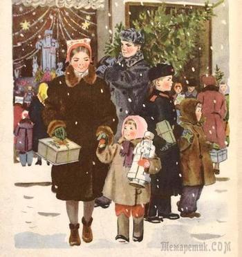 Советский художник,иллюстратор детских книг. Татьяна Алексеевна Ерёмина
