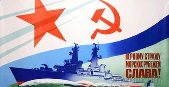 Как Советский Союз в две секунды открыл Босфор для советских кораблей