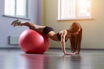 Простые упражнения с фитболом для похудения в домашних условиях