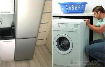 8 предметов в доме, под которыми забывают убирать пыль в том числе и чистюли