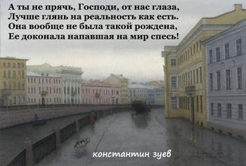 ПРОБУЯ БОРОТЬСЯ...