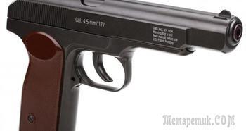 Пневматический пистолет Gletcher APS NBB — американский «Стечкин»