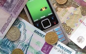 Захват денег банкоматом