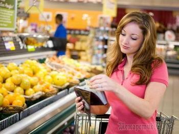 Антикризисные меры или 10 покупок, от которых можно отказаться во время кризиса