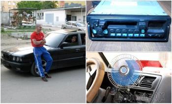 12 аксессуаров для машин из 1990-х, которые сегодня вызывают неоднозначные чувства