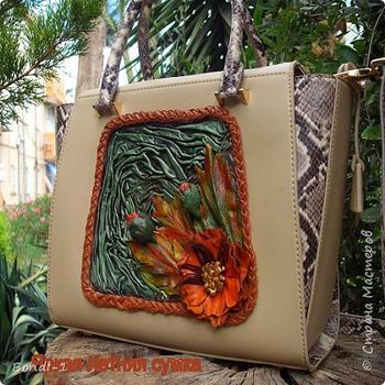 Пара сумок, декорированных кожей-2