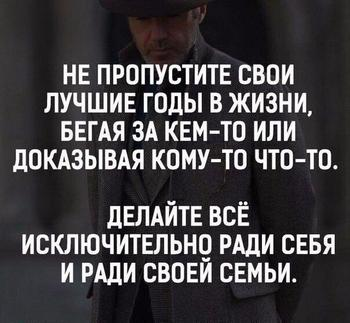 БЛИЗКИЙ ГОРИЗОНТ БЫТИЯ...