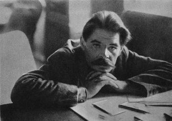 Интересные факты о Максиме Горьком — великом писателе современности