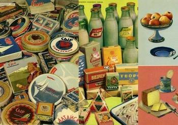 Интересные факты о советских продуктах