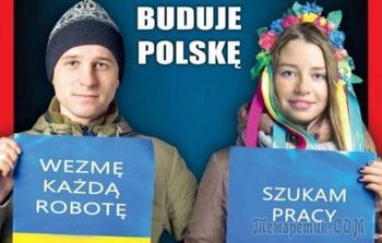 Нацбанк обвинил трудовых мигрантов в подрыве экономики Украины