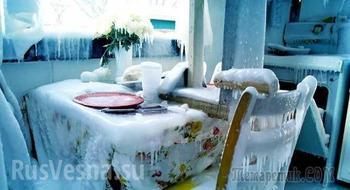 В Киеве целые дома отключают от горячей воды, обещают отключить отопление, — шокирующая правда с Украины