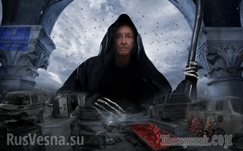 Доктор Смерть: Супрун лишила украинские больницы наркоза, медики в шоке