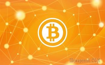 Как работать с кошельком Bitcoin Core: инструкция