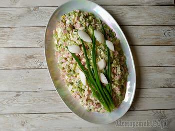 Вкусный салат «Лайза»