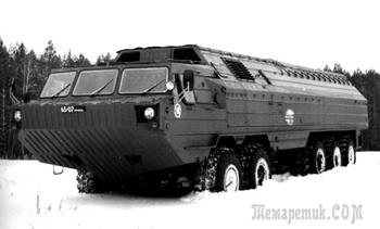 Многоножки: редкие многоосные ракетные шасси в СССР