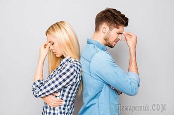 Крах романтических отношений: 9 признаков
