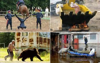 Топ-20 фотографий про особенности русского характера