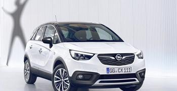 New Opel Crossland X 2017 – новый компактный кроссовер