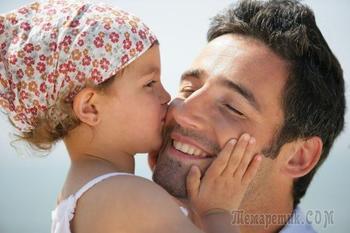 Детские поцелуйчики для пап…