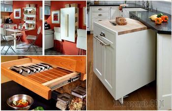 19 оригинальных эргономичных решений, которые помогут расширить возможности маленьких кухонь