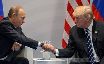 Дайте согласие: Россия хочет опубликовать переписку о выборах в США