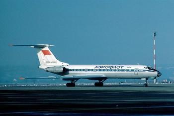 Как пари советских пилотов погубило 70 человек