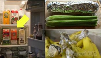 17 советов по хранению продуктов, которые заставят немедленно перебрать весь холодильник