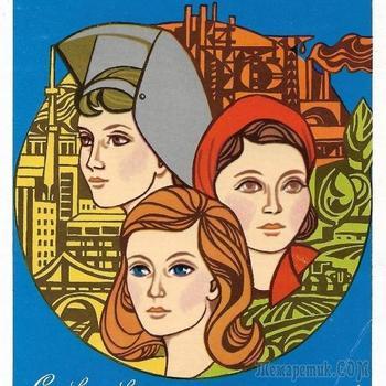 """""""Ты помнишь, как всё начиналось?"""" Советские открытки к 8 марта. С праздником, дорогие женщины!"""