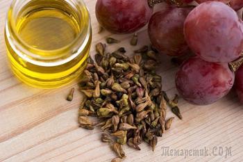Масло виноградных косточек в домашней косметике и медицине
