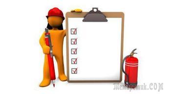 Документы по пожарной безопасности, технический регламент о требованиях пожарной безопасности