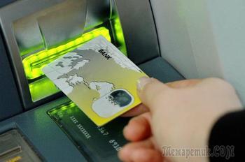 Технический сбой банкомата