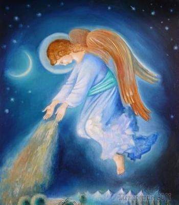 Ангел пролетел (Стих)