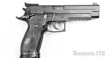 Пневматический пистолет Gletcher SS P226 S5 — доступная копия популярного SIG Sauer