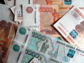 Справка об отсутствии задолженности перед бюджетом: образец и правила заполнения