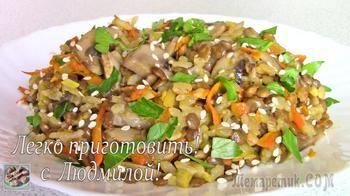 Каша из чечевицы и риса с грибами