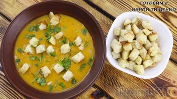 Нежнейший суп-пюре из чечевицы видео рецепт
