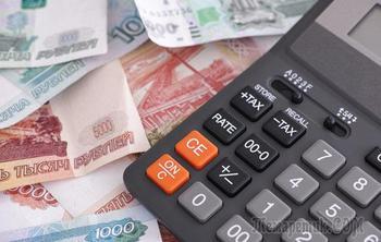 Совкомбанк, странный банк
