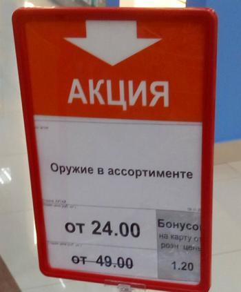 13 забавных ситуаций, которые могли произойти только в российском магазине