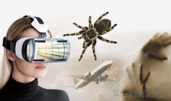 Опасности которые несёт появление технологических новинок