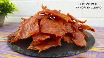 Такое мясо, вы точно не ели! Джерки из свинины